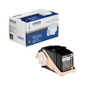 PC関連用品 トナー インクカートリッジ プリンターカートリッジ 純正品 サービス トレンド エプソン 単位:1個 トナーカートリッジ 印字枚数:5500枚 型番:LPC3T18K EPSON ブラック