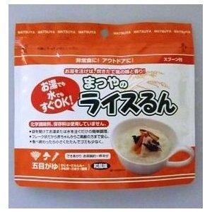 【送料無料】アルファ化米お粥  ライスるん五目 50パック