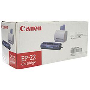 【送料無料】キヤノン(Canon) トナーカートリッジ 型番:EP-22タイプ輸入品 印字枚数:2500枚 単位:1個