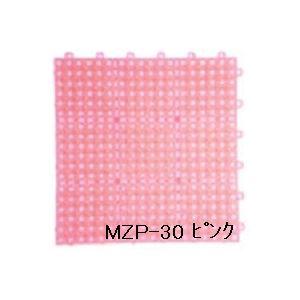 【送料無料】水廻りフロアー パレスチェッカー MZP-30 16枚セット 色 ピンク サイズ 厚13mm×タテ300mm×ヨコ300mm/枚 16枚セット寸法(1200mm×1200mm) 【日本製】 【防炎】