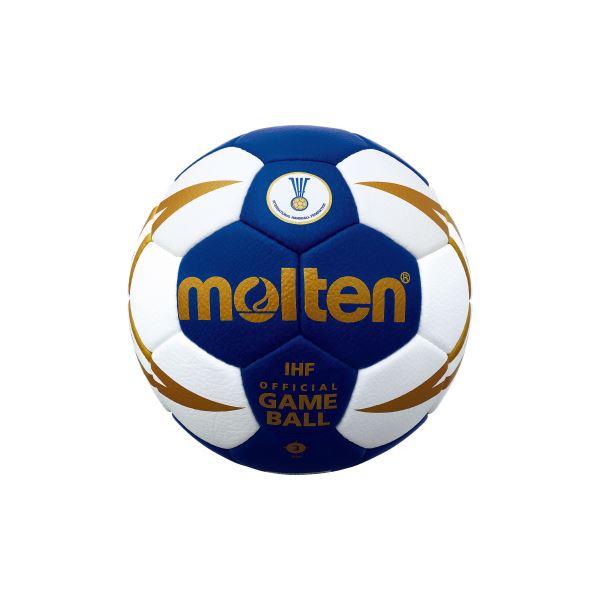 【送料無料】molten(モルテン) ボール ヌエバX5000 3号 H3X5001-BW