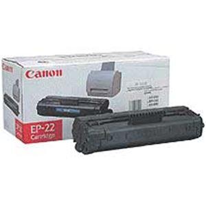 【送料無料】キヤノン Canon EP-22 トナーカートリッジ 1550A001 1個