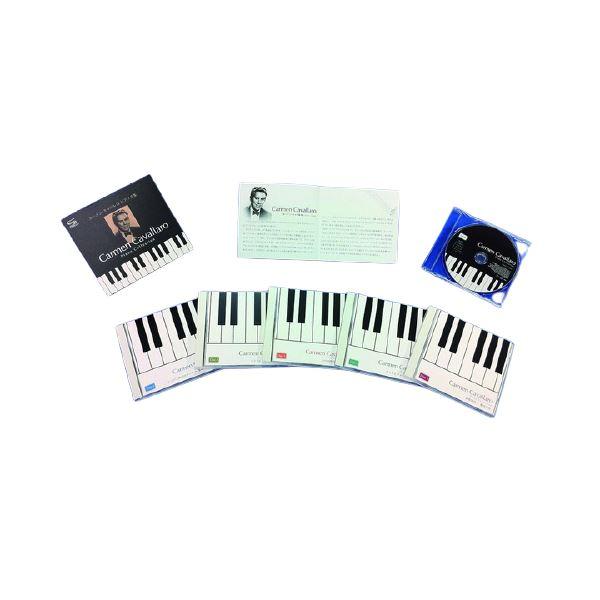 【送料無料】カーメン・キャバレロ ピアノ全集 【CD5枚+特典CD1枚 全100曲】 別冊解説書/SHM-CD ボックスケース入 〔ミュージック 音楽〕