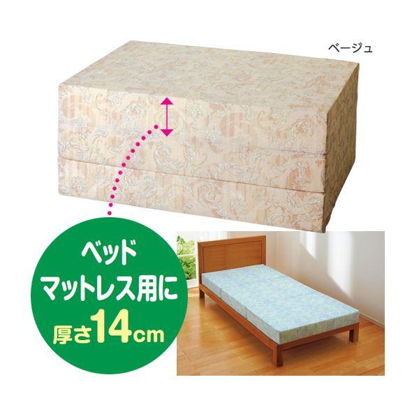 【送料無料】バランスマットレス 【11: セミダブルサイズ/厚さ約14cm】 日本製 ブルー(青)