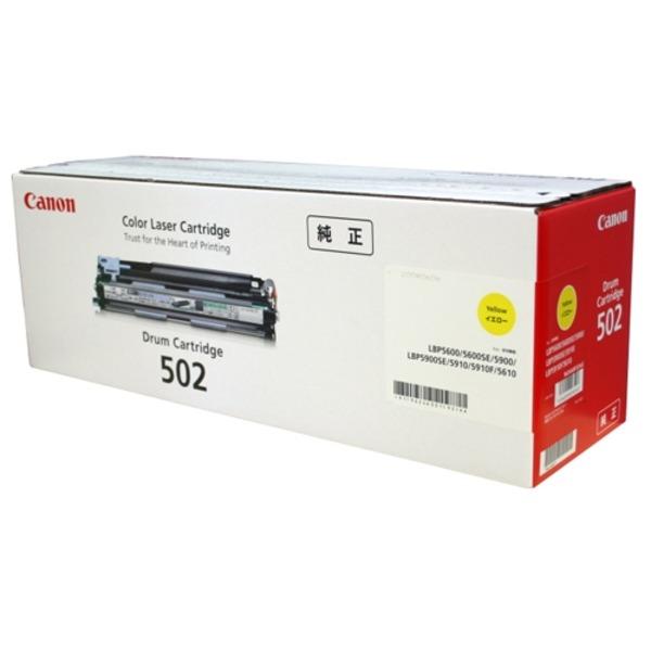 【送料無料】【純正品】 Canon(キヤノン) ドラムカートリッジ CRG-502YELDRM
