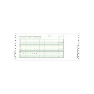 【送料無料】PCA 給与明細封筒A 口開き式 連続紙 PB111F 1箱(1000枚)