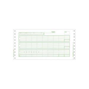 【送料無料】PCA 給与明細封筒A 密封式 連続紙 PA113F 1箱(250枚)