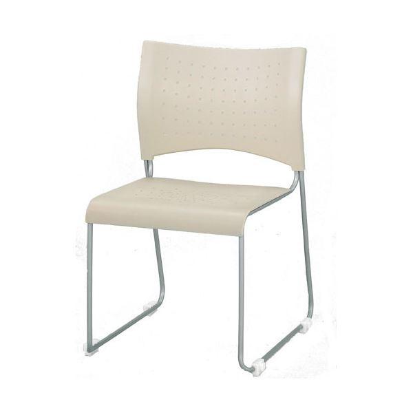 【送料無料】ジョインテックス 会議椅子(スタッキングチェア/ミーティングチェア) 肘なし PP樹脂シート PS-25 ベージュ 【完成品】