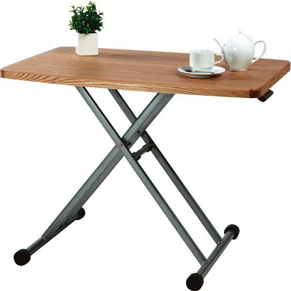 【送料無料】昇降式テーブル/リフティングテーブ 木製/スチール MIP-36NA ナチュラル