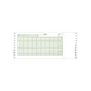【送料無料】PCA 給与明細封筒C 口開き式 連続紙 PB116F 1箱(1000枚)