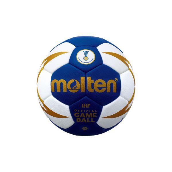 【送料無料】molten(モルテン) ボール ヌエバX5000 2号 H2X5001-BW
