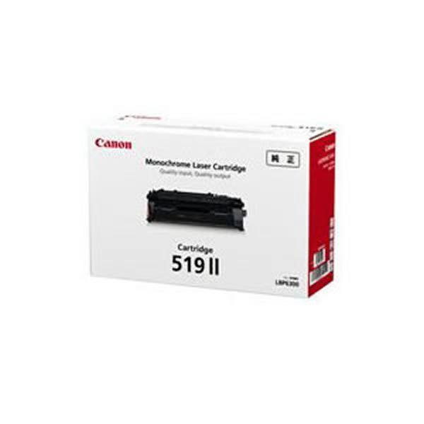 【送料無料】【純正品】 Canon キャノン トナーカートリッジ 【519II】