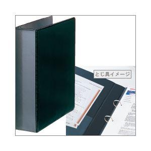 【送料無料】リングバインダー(A4タテ・2穴) 背幅7.8cm 黒 1箱(24冊) 50097-ハコ