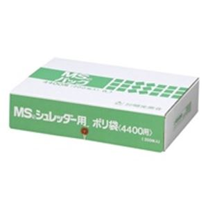 【送料無料】明光商会 シュレッダー専用ポリ袋 MSパック L