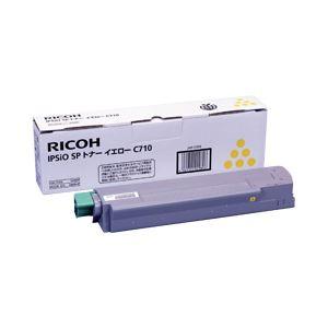 【送料無料】【純正品】 リコー(RICOH) トナーカートリッジ イエロー 型番:C710 印字枚数:6000枚 単位:1個