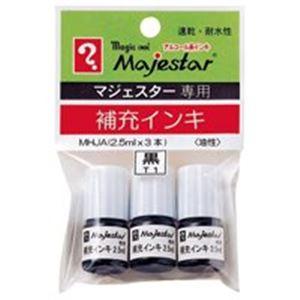 (業務用90セット)寺西化学工業 マジェスター補充インキ MHJA-T1 黒 3本