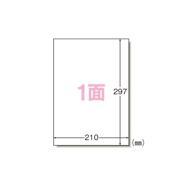 【送料無料】エーワン ラベルシール〈レーザープリンタ〉 マット紙(A4判) 500枚入 28641 500枚