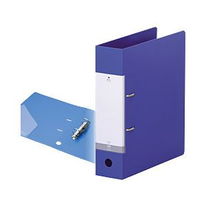【送料無料】D型リングファイル(A4タテ・2穴) 背幅7.4cm・収容枚数650枚 青 1箱(20冊) G2280-8-ハコ
