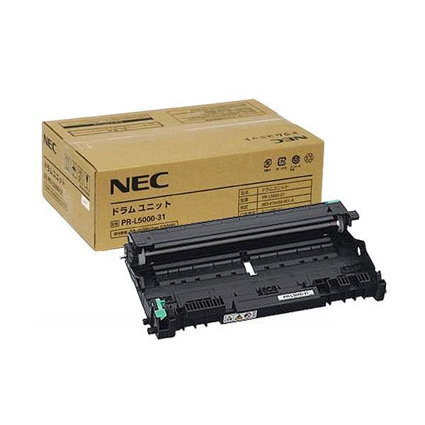 【送料無料】NEC ドラムユニット PR-L5000-31 1個