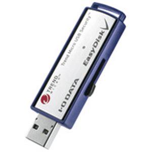 【送料無料】I.Oデータ機器 セキュリティUSBメモリー 4GB ED-V4/4G