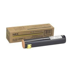 【送料無料】NEC トナーカートリッジ(イエロー) PR-L9800C-11