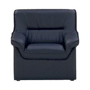 【送料無料】アイコ 応接椅子 アームチェア