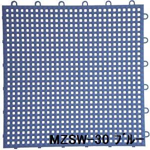 【送料無料】水廻りフロアー サワーチェッカー MZSW-30 30枚セット 色 ブルー サイズ 厚13mm×タテ300mm×ヨコ300mm/枚 30枚セット寸法(1500mm×1800mm) 【日本製】 【防炎】