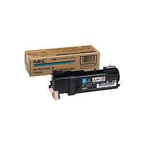 【送料無料】NEC 大容量トナーカートリッジ シアン PR-L5700C-18 1個