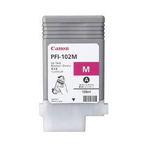 【送料無料】【純正品】 キヤノン(Canon) インクカートリッジ マゼンタ 型番:PFI-102M 単位:1個