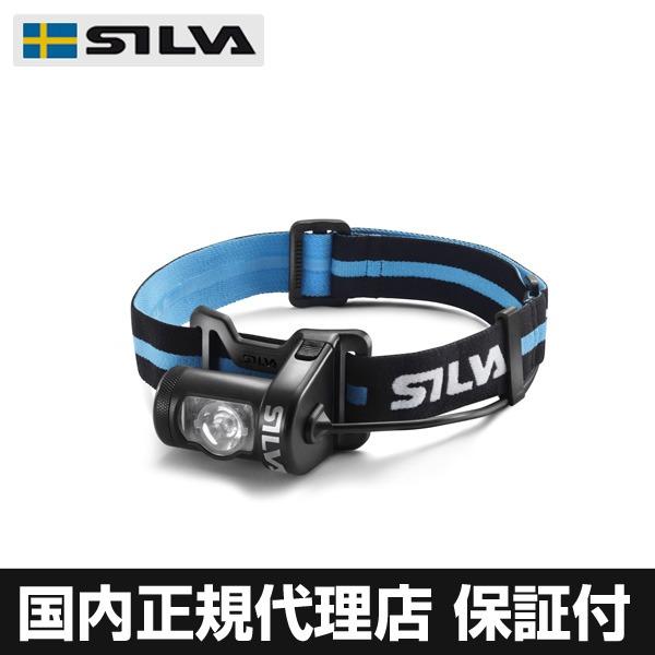 【送料無料】SILVA(シルバ) ヘッドランプ/ヘッドライト クロストレイルII 【国内正規代理店品】 39024