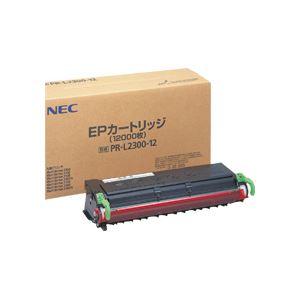 【送料無料】NEC EPカートリッジ PR-L2300-12 1個