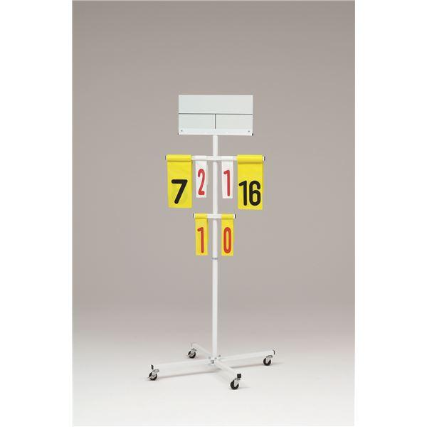 【送料無料】TOEI LIGHT(トーエイライト) バドミントン得点板ST B2195