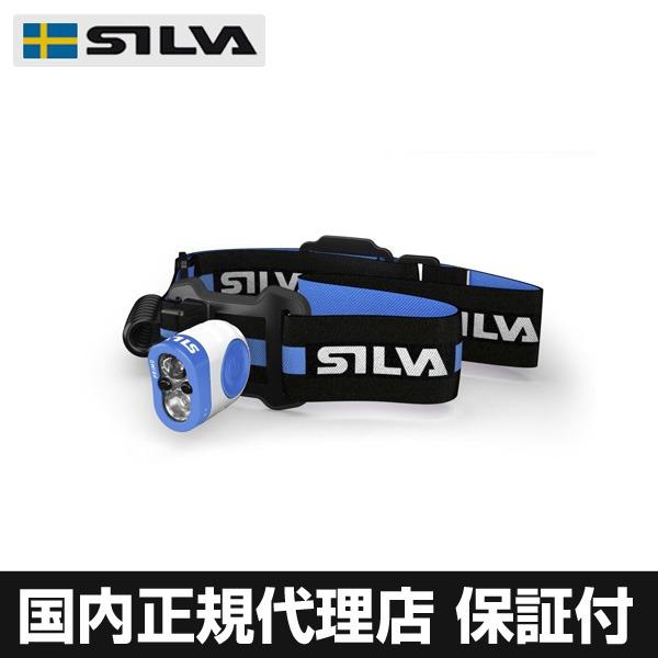 【送料無料】SILVA(シルバ) ヘッドランプ/ヘッドライト トレイルスピード X【国内正規代理店品】 37414