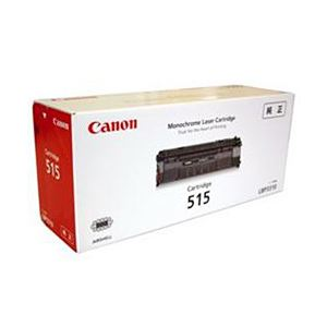 【送料無料】【純正品】 キヤノン(Canon) トナーカートリッジ 型番:カートリッジ515 印字枚数:3000枚 単位:1個