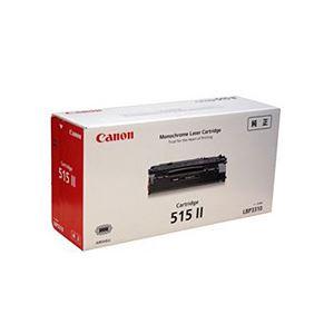 【送料無料】【純正品】 キヤノン(Canon) トナーカートリッジ 型番:カートリッジ515II 印字枚数:7000枚 単位:1個