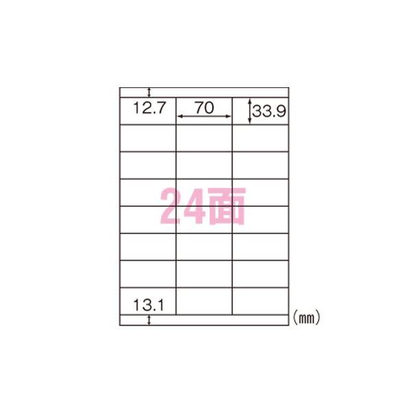 【送料無料】ヒサゴ カルバッシュ マルチプリンタラベル A4判 500枚入 FSCK883 500枚