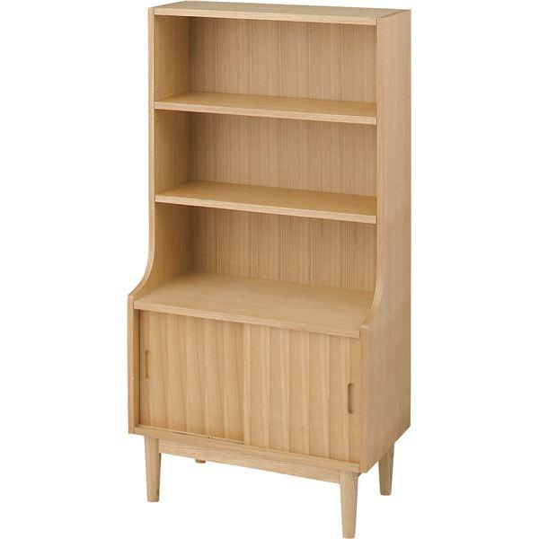 【送料無料】シェルフ/収納棚 【Henry】ヘンリー 木製(天然木) 3段 幅64cm  HOT-536NA ナチュラル