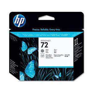 【送料無料】【純正品】 HP インクカートリッジ プリントヘッド グレー/フォトブラック 型番:C9380A(HP72) 単位:1個