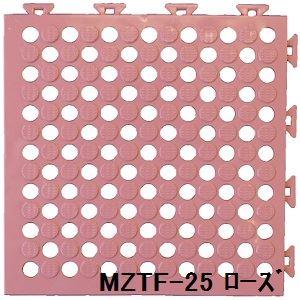 【送料無料】水廻りフロアー タフチェッカー MZTF-25 64枚セット 色 ローズ サイズ 厚15mm×タテ250mm×ヨコ250mm/枚 64枚セット寸法(2000mm×2000mm) 【日本製】 【防炎】