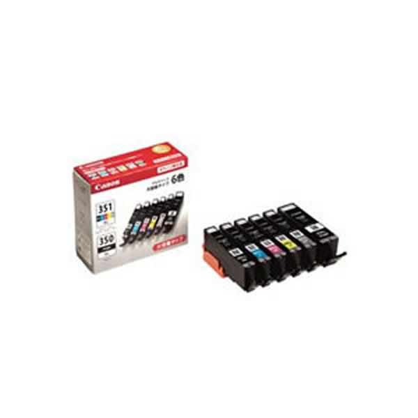 【送料無料】【純正品】 Canon キャノン インクカートリッジ/トナーカートリッジ 【BCI-351XL+350XL/6MP】 6色入り