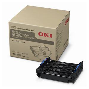 【送料無料】【純正品】 沖電気(OKI)対応 ドラム 耐用枚数:20000枚 1個 型番:ID-C4MA