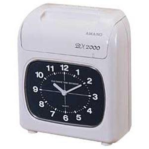 アマノ 電子タイムレコーダー BX2000 シルバーグレー