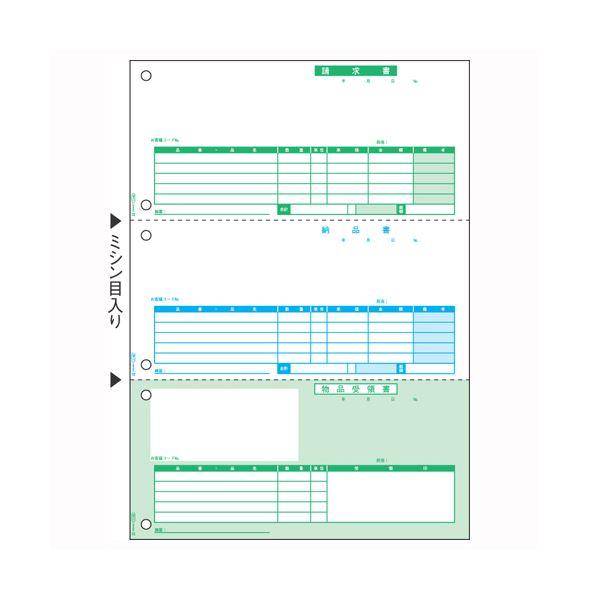 ヒサゴ コンピュータ用帳票 レーザープリンタ用・A4判 GB1149 500枚
