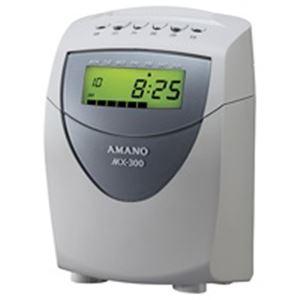 アマノ タイムレコーダーMX-300