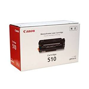 【送料無料】【純正品】 キヤノン(Canon) トナーカートリッジ ブラック 型番:カートリッジ510 印字枚数:6000枚 単位:1個