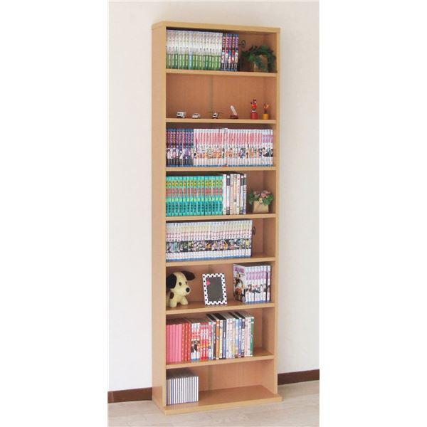 【送料無料】文庫書棚/本棚 幅60cm×奥行22cm×高さ180cm 木製 ナチュラル 【組立】