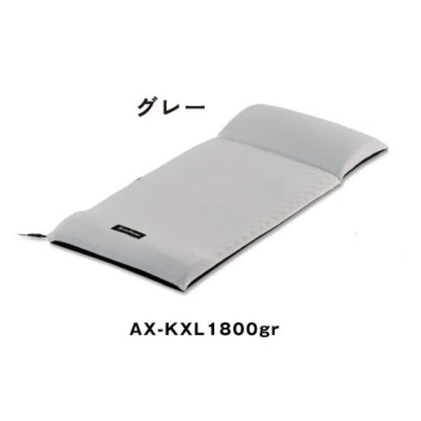 【送料無料】ATEX(アテックス) ルルド コロンネル AX-KXL1800gr グレー