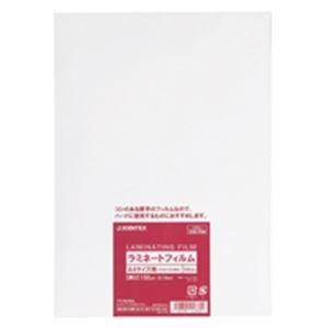 ジョインテックス ラミネートフィルム150 A4 500枚 K052J-5P