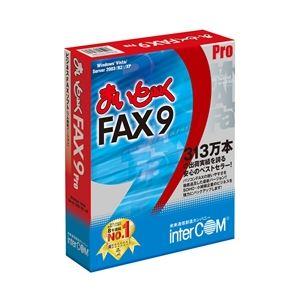 【送料無料】インターコム まいと~く FAX 9 Pro 868260