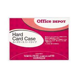 【送料無料】ハードカードケース(A4) 1パック/10枚 1箱(10パック) OD-39685-ハコ